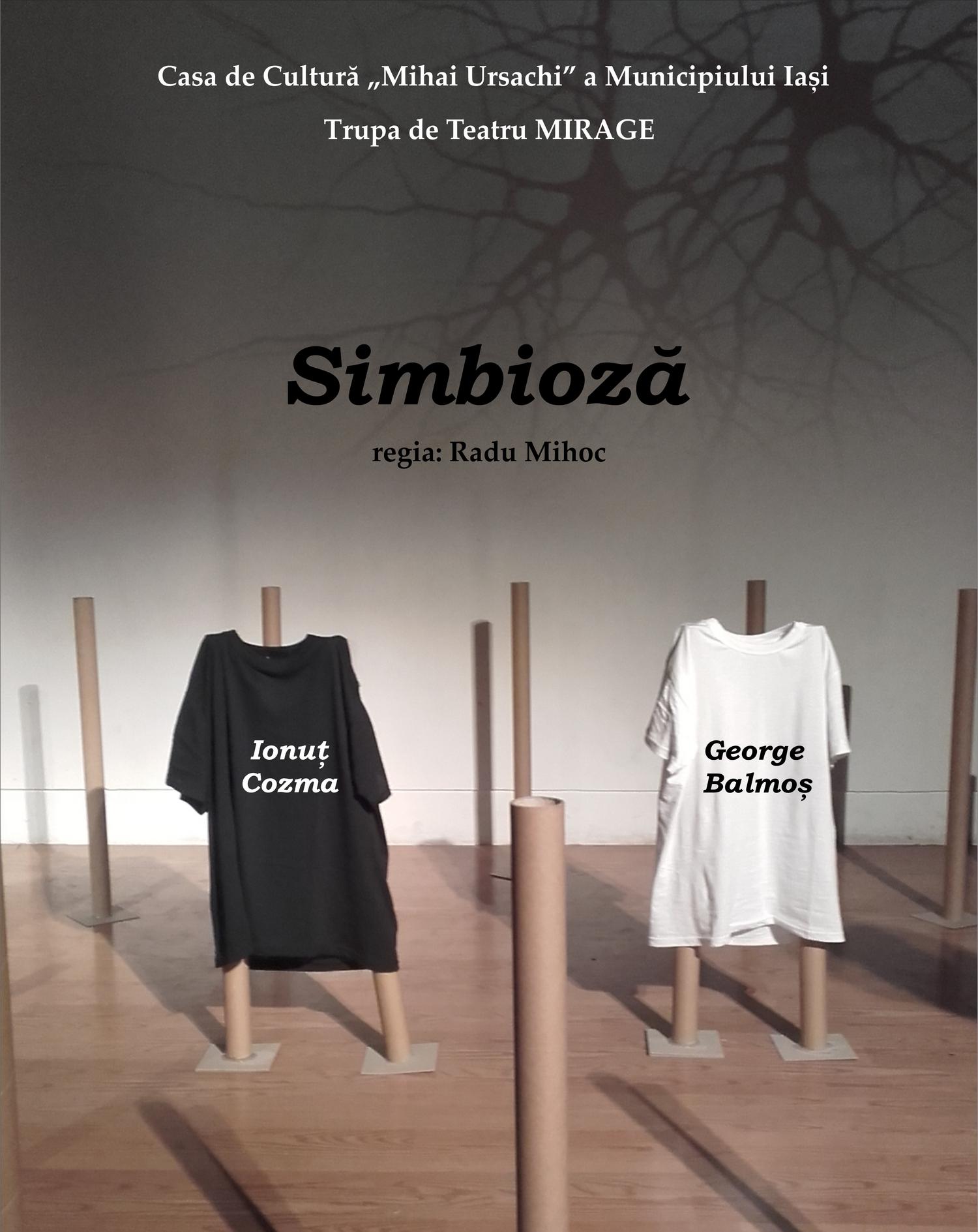 SIMBIOZĂ